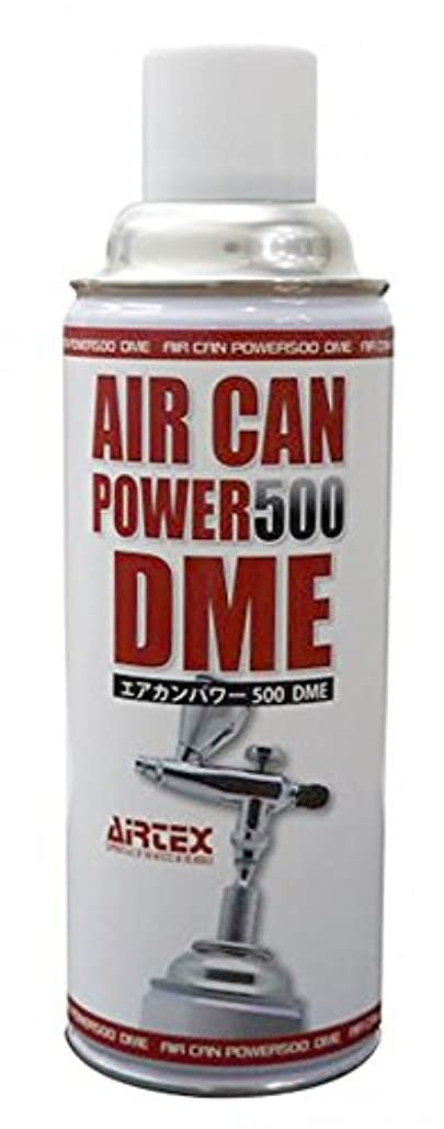 敬意を表する調査試用エアカンパワー500 DME