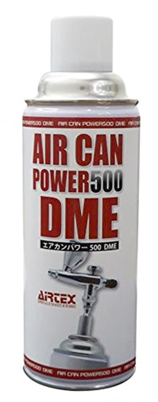 ねじれに話す曲エアカンパワー500 DME
