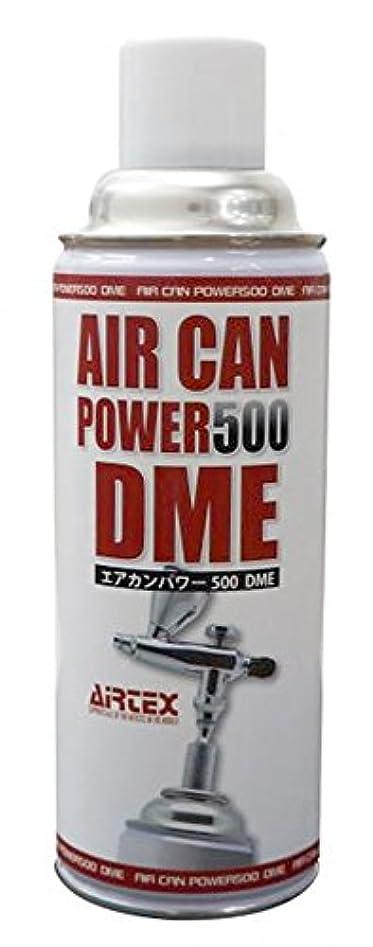 チャネル姿勢緩めるエアカンパワー500 DME