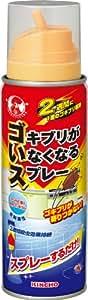KINCHO ゴキブリがいなくなるスプレー 200mL 2週間殺虫効果持続