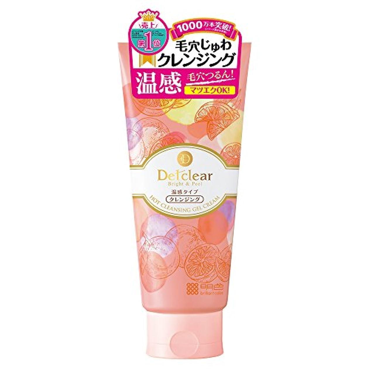 持つ合唱団倉庫DETクリア ブライト&ピール ホットクレンジング ジェルクリーム 200g (日本製) ベルガモットオレンジの香り