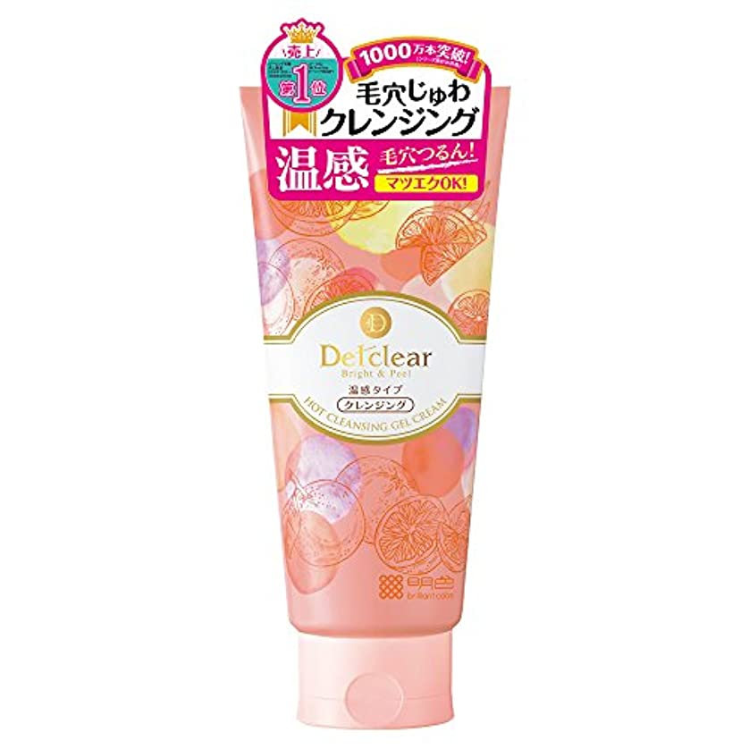 またはプラットフォームプラカードDETクリア ブライト&ピール ホットクレンジング ジェルクリーム 200g (日本製) ベルガモットオレンジの香り