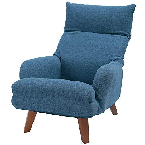 UNE BONNE(ウネボネ)ソファ 座椅子 1人掛 チェア 背もたれ7段階・ヘッドレスト14段階リクライニング 北欧風 木製脚 脚部脱着可 脚のみ取付 ディープブルー