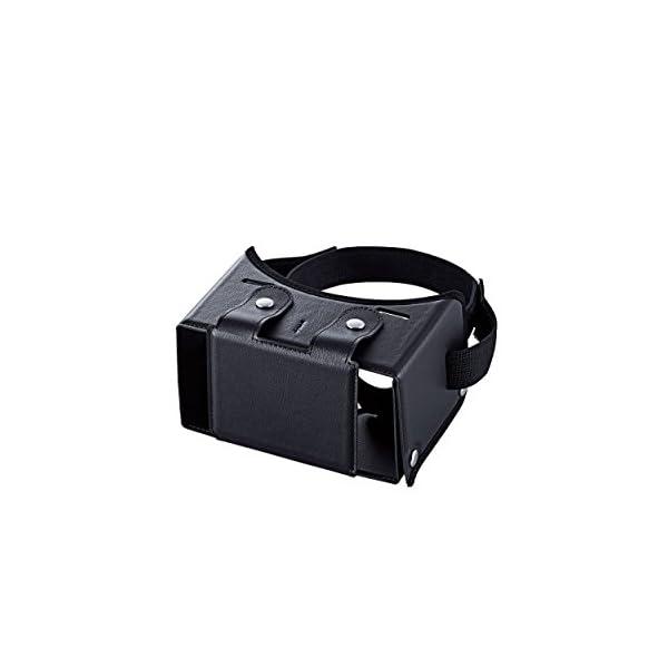 エレコム 3D VR ゴーグル 組立式 固定バン...の商品画像