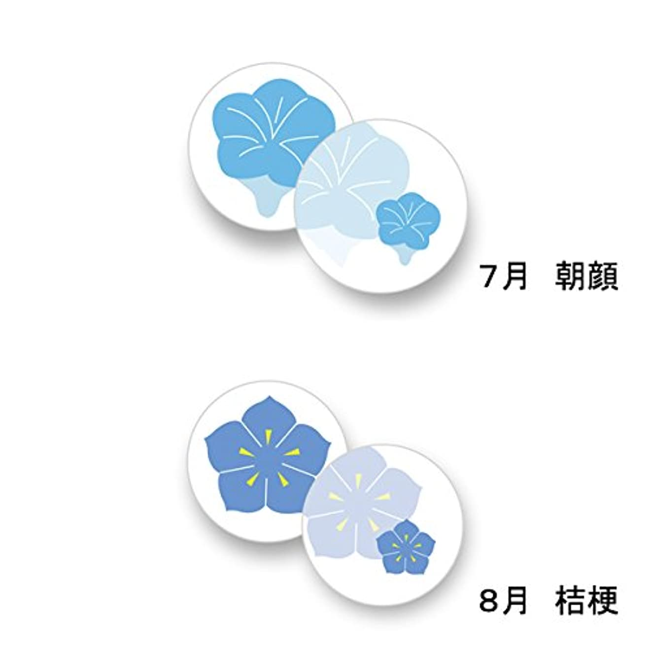 渦違反する意欲花京香 文香 1月~12月 (7月(朝顔))