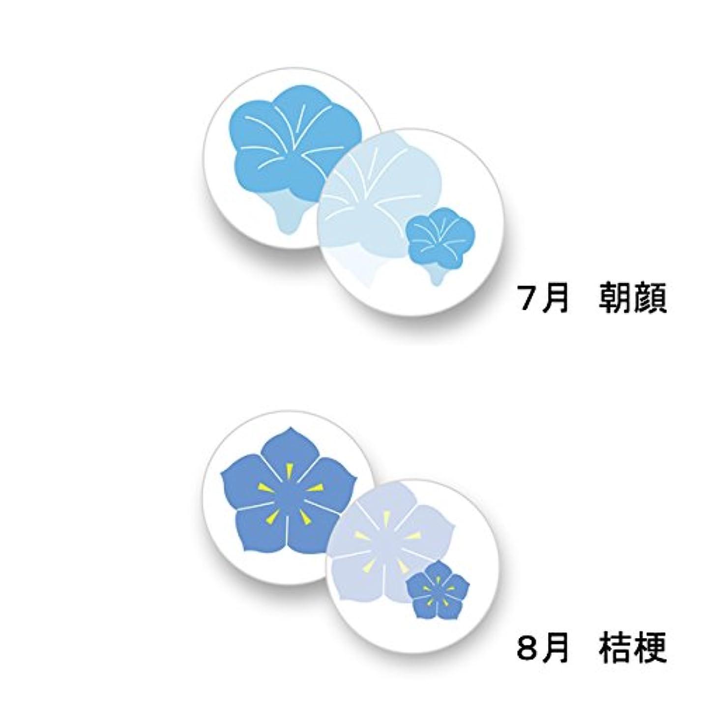 にはまって狭い下る花京香 文香 1月~12月 (8月(桔梗))