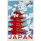 ポスター JAPAN 日本 寺