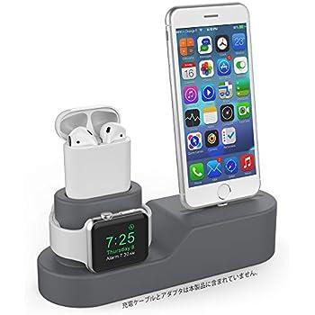 シリコンスタンド AhaStyle Series Max/ Xs/ (ネイビー) 3と X/ Watch用充電スタンド iPhone Xs 3in1 Apple Watch Series 4/ 純正ケーブルのみ適用 8/ Plusなどに対応 iPhone AirPods Apple 8 Xr/