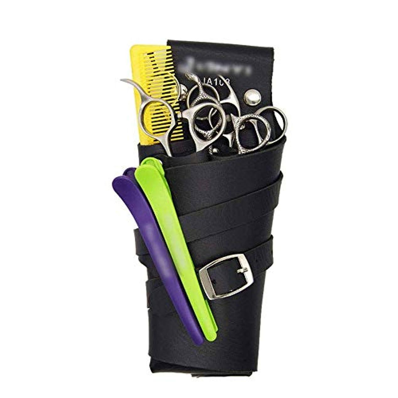 シャークに頼る歯科医YWAWJ ウエストショルダーベルト付き美容サロンのヘアスタイリストウエストホルダーケースバッグスタイリストのためのベルトとシザーポーチホルスター (Color : Black)