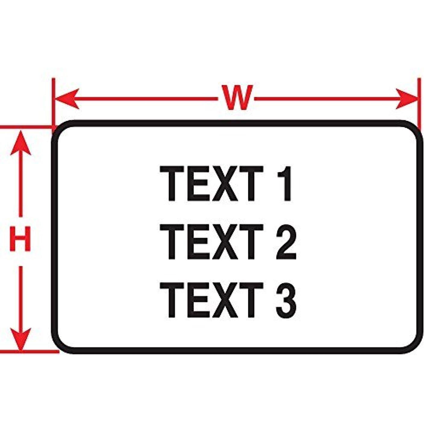 コットンイル実装するBrady PTL-9-719 Label Static Dissipative Polyimide Matte 0.200 H x 0.650 W White 750/Roll (Pack of 750) [並行輸入品]