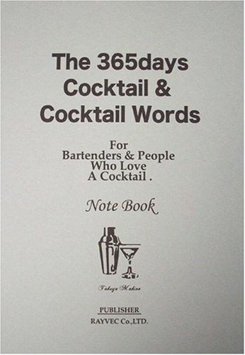 365日のカクテルとカクテル言葉 The 365days Cocktail & Cocktail Words (カクテル・ダイアリー帳)