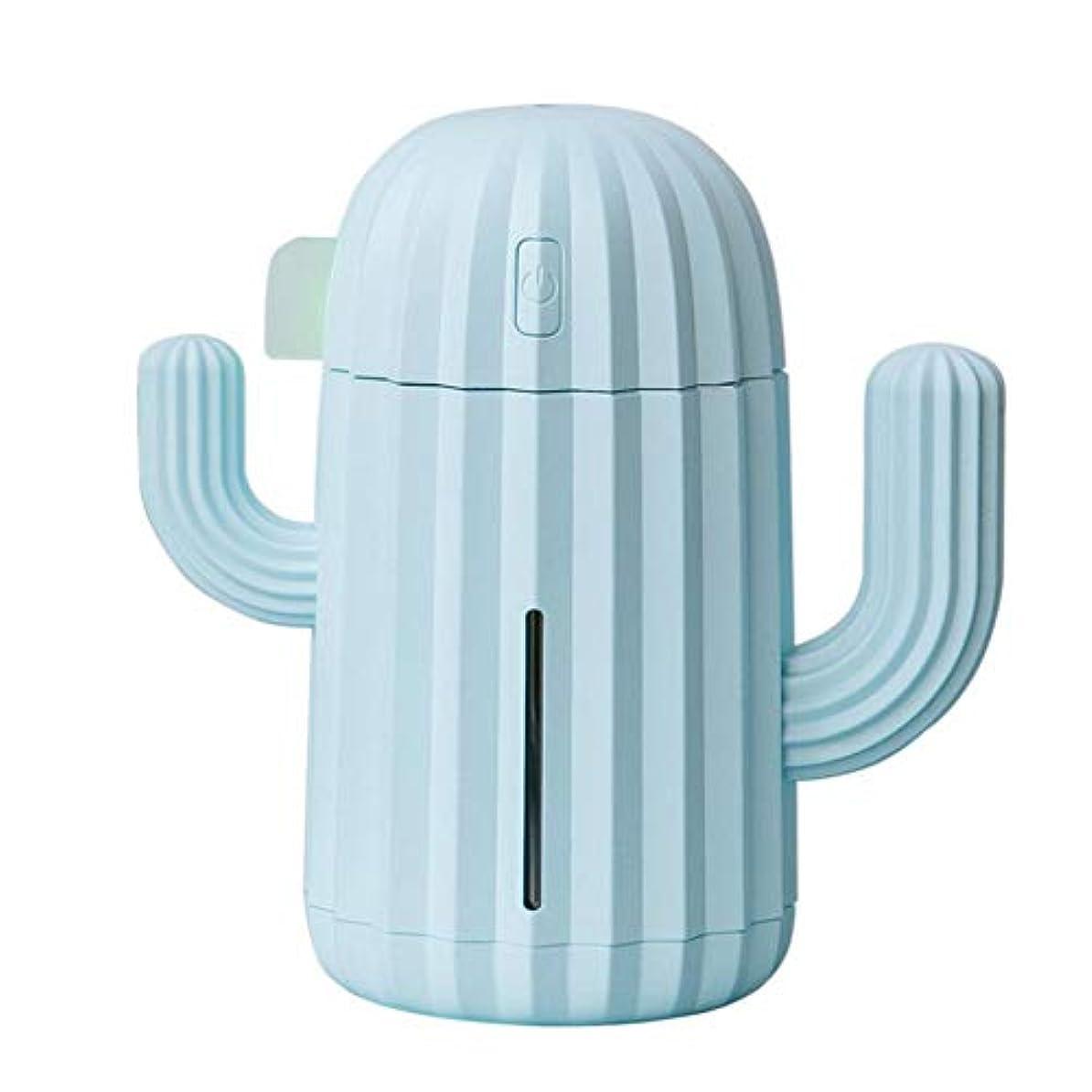 プロペラ共産主義者アライメントアロマディフューザー 卓上加湿器 サボテン形 大容量 340ml USB充電式 ライト付き 間接照明 部屋、会社、ヨガなど場所適用 3色選べる Styleshow