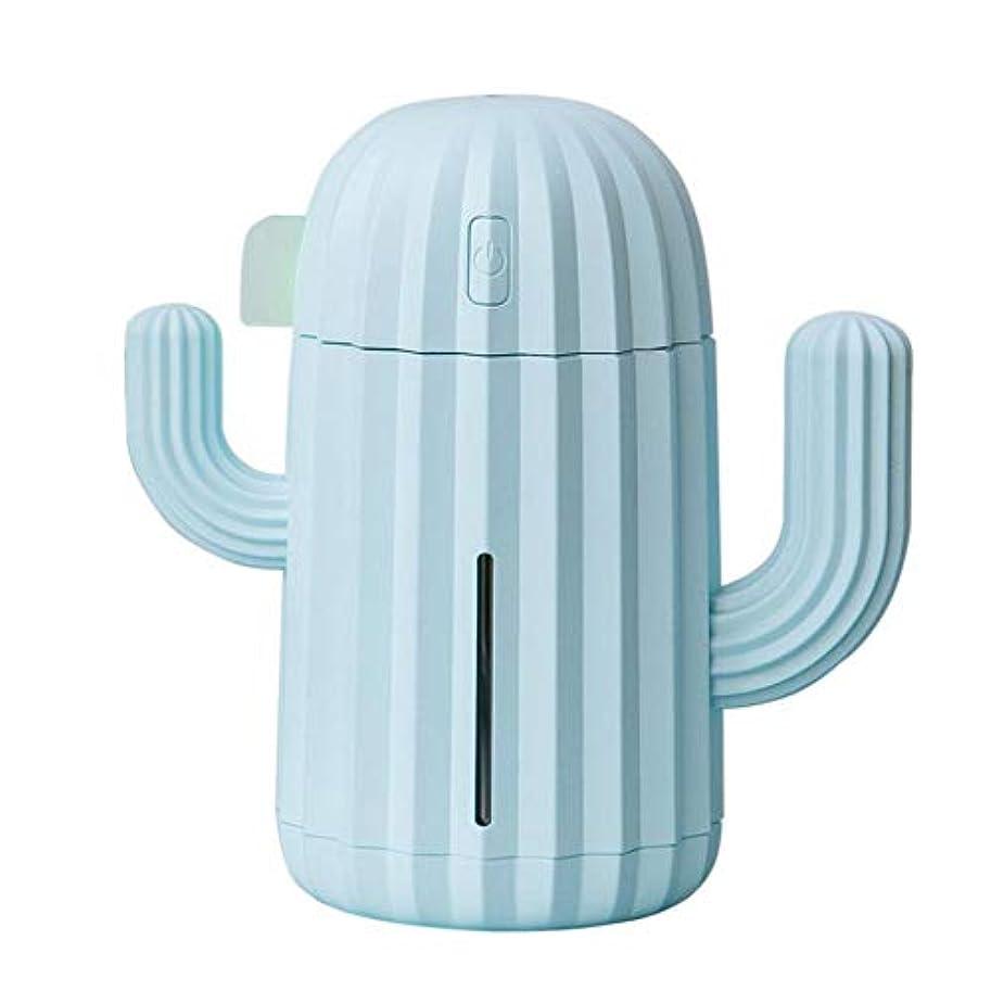 スリム警察シャッターアロマディフューザー 卓上加湿器 サボテン形 大容量 340ml USB充電式 ライト付き 間接照明 部屋、会社、ヨガなど場所適用 3色選べる Styleshow
