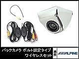 エクストレイル 専用設計ナビ X800-XT 対応 高画質 バックカメラ ボルト固定タイプ シルバー 車載用 広角170° 超高精細 CMOS センサー 【ワイヤレスキット付】