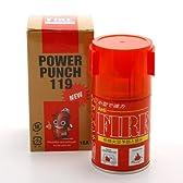 スプレータイプの強力消化器 パワーパンチ119 POWER PUNCH 119