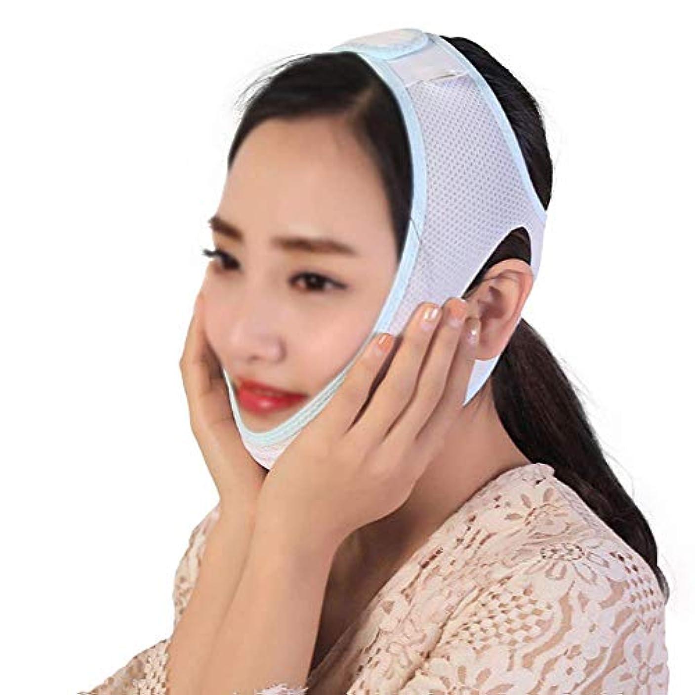 除外するのど息苦しいファーミングフェイスマスク、スモールVフェイスアーティファクトリフティングフェイスプラスチックフェイスマスクコンフォートアップグレード最適化フェイスカーブの向上包括的な 包帯(サイズ:L),M
