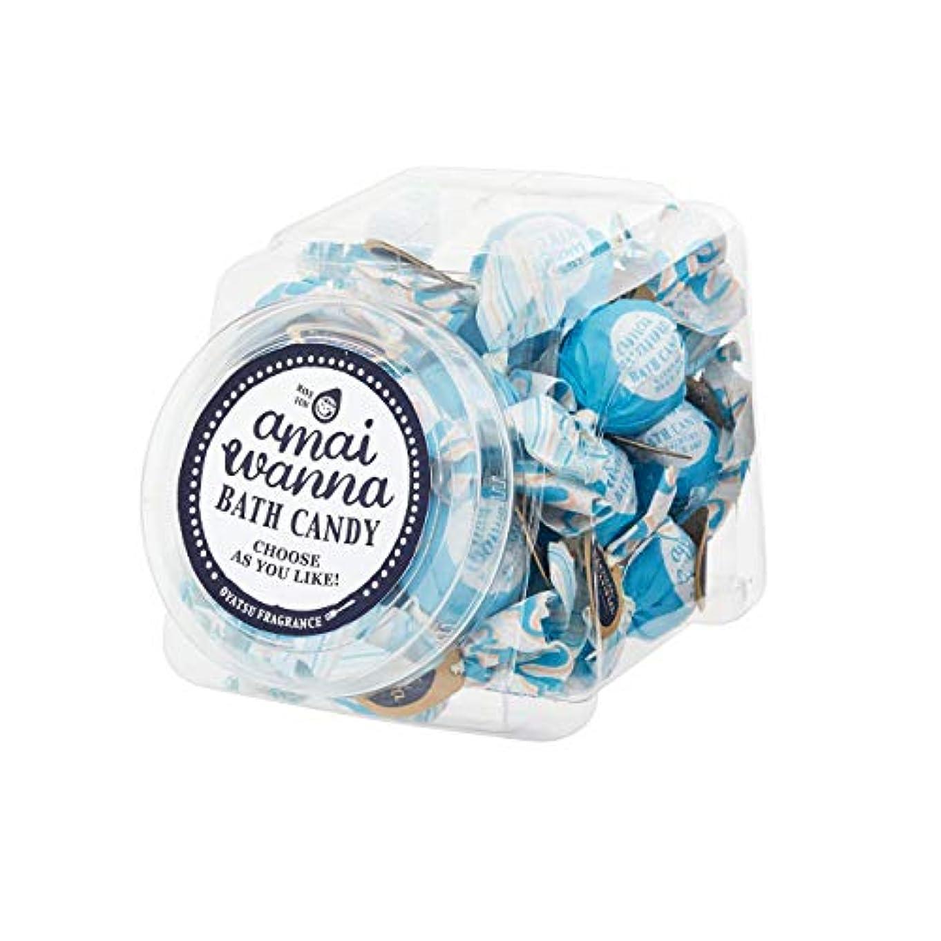 自由時系列不利益アマイワナSP バスキャンディーポットセット24粒入り(青空シトラス バスギフト キャンディーの形の入浴料 大人可愛い)