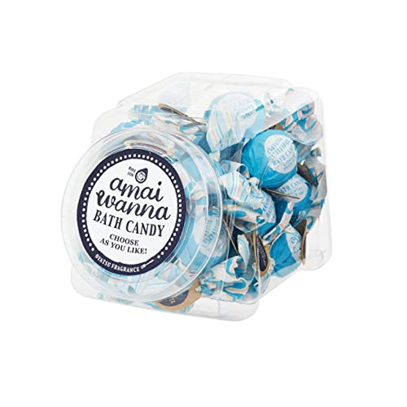 良さ踏みつけ地域アマイワナSP バスキャンディーポットセット24粒入り(青空シトラス バスギフト キャンディーの形の入浴料 大人可愛い)