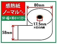 東芝 テック 純正 レジ スター用 感熱 サーマル レジロール紙 芯あり 80巻 58R-80TRSC