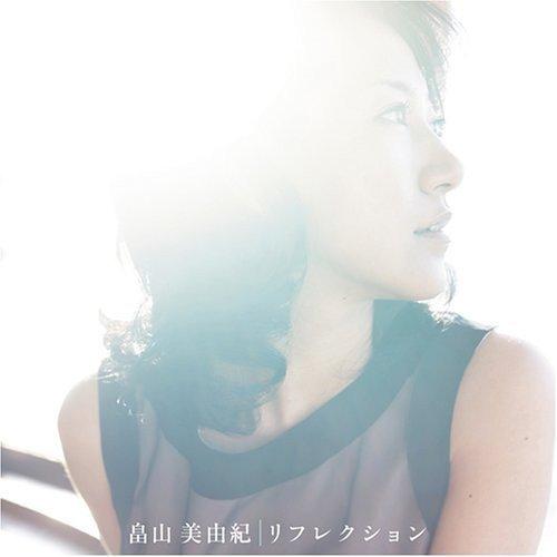 リフレクション(DVD付)