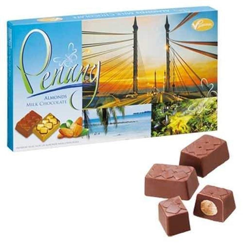 全能フェザーそれペナン アーモンドチョコレート 1箱【マレーシア 海外土産 輸入食品 スイーツ】