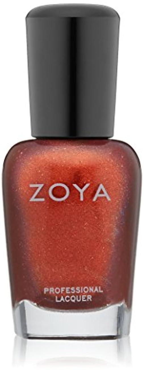 仕えるダイジェスト優れましたZOYA ゾーヤ ネイルカラー CHANNING チャンニング 15ml ZP691