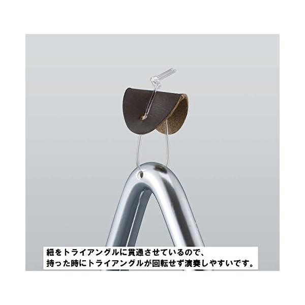 SUZUKI スズキ コンサートトライアングル...の紹介画像2