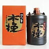 雲海酒造 さつま木挽陶器 25度 720ml 1本