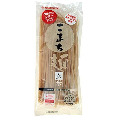 波里 こまち麺 玄米 250g×2袋 グルテンフリー お米のうどん 秋田県産あきたこまち使用 玄米麺