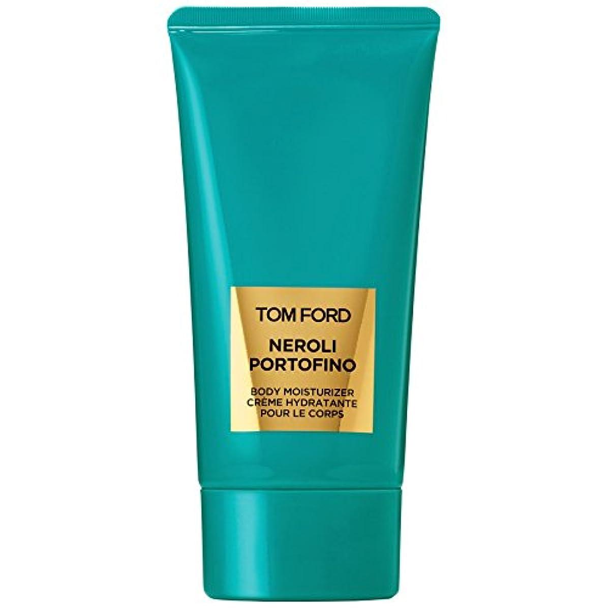 工業化する在庫文字[TOM FORD] トムフォードのネロリポルトフィーノボディLotion150Ml - Tom Ford Neroli Portofino Body Lotion150ml [並行輸入品]
