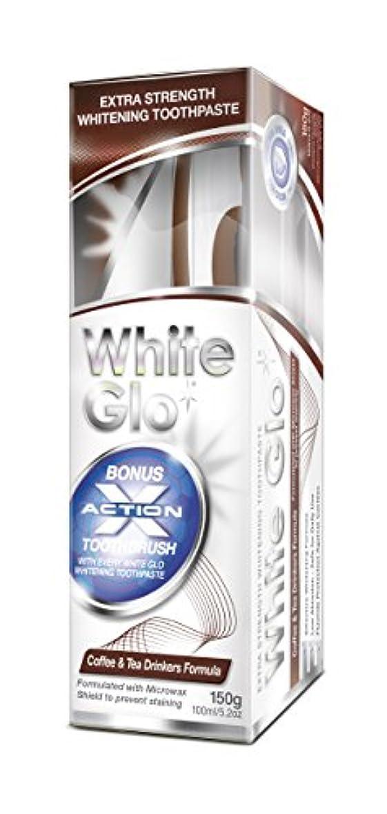 塊スチュアート島味わうWhite Glo Coffee + Tea Drinkers Formula Whitening Toothpaste