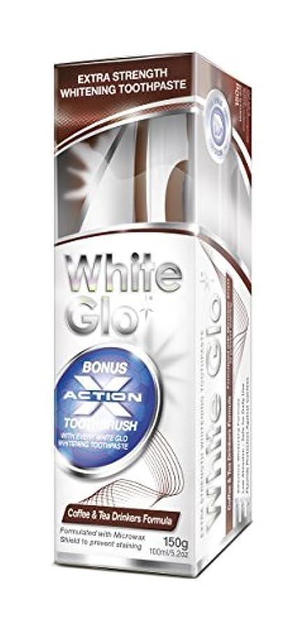監査かかわらずわがままWhite Glo Coffee + Tea Drinkers Formula Whitening Toothpaste