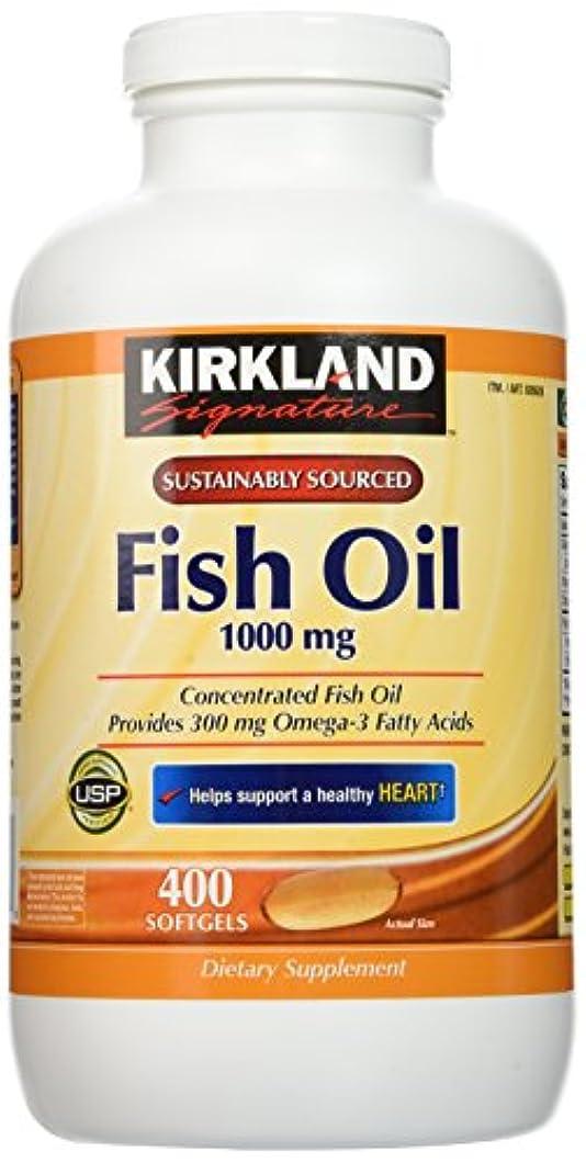 メータービリー着陸Kirkland Signature Natural Fish Oil Concentrate with Omega-3 Fatty Acids - 400 Softgels by Kirkland Signature