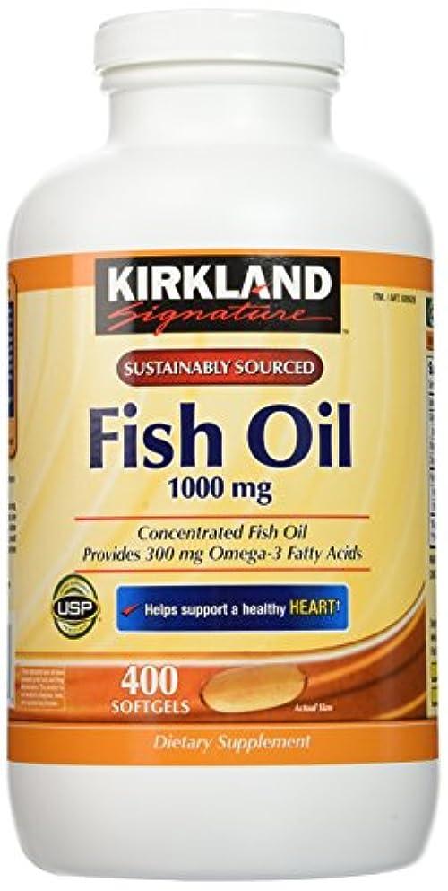 ラオス人ヒープそこからKirkland Signature Natural Fish Oil Concentrate with Omega-3 Fatty Acids - 400 Softgels by Kirkland Signature