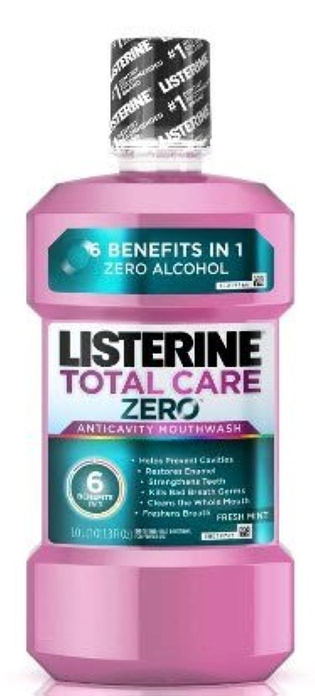 手当すべて環境に優しいListerine トータルケア虫歯予防マウスウォッシュフレッシュミント - 16.6オズ、6パック