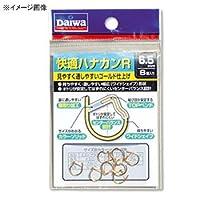 ダイワ  快適ハナカンR-G 7.5mm 732413