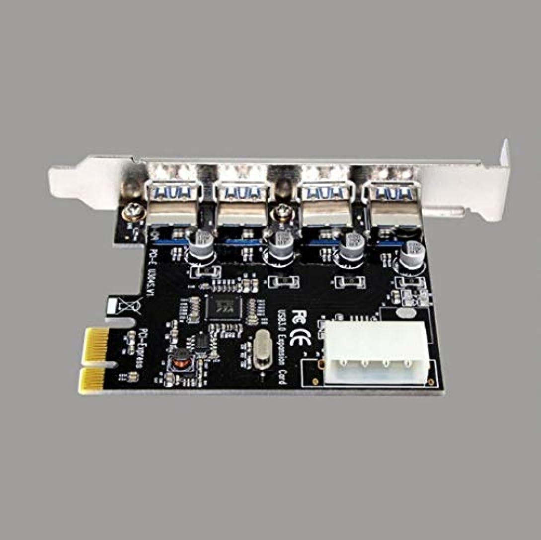 補体リゾート小間ミニ4ポートPCI-Eカードスロットエクスプレス拡張、USB 3.0アダプタライザーカード、ブラック
