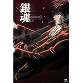 銀魂 4 [DVD]
