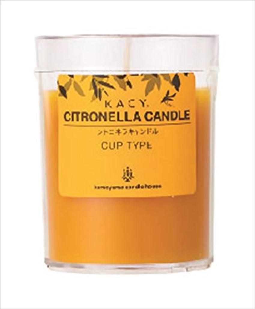 チーフ誇り変数カメヤマキャンドル(kameyama candle) シトロネラカップ20時間タイプ A8690500