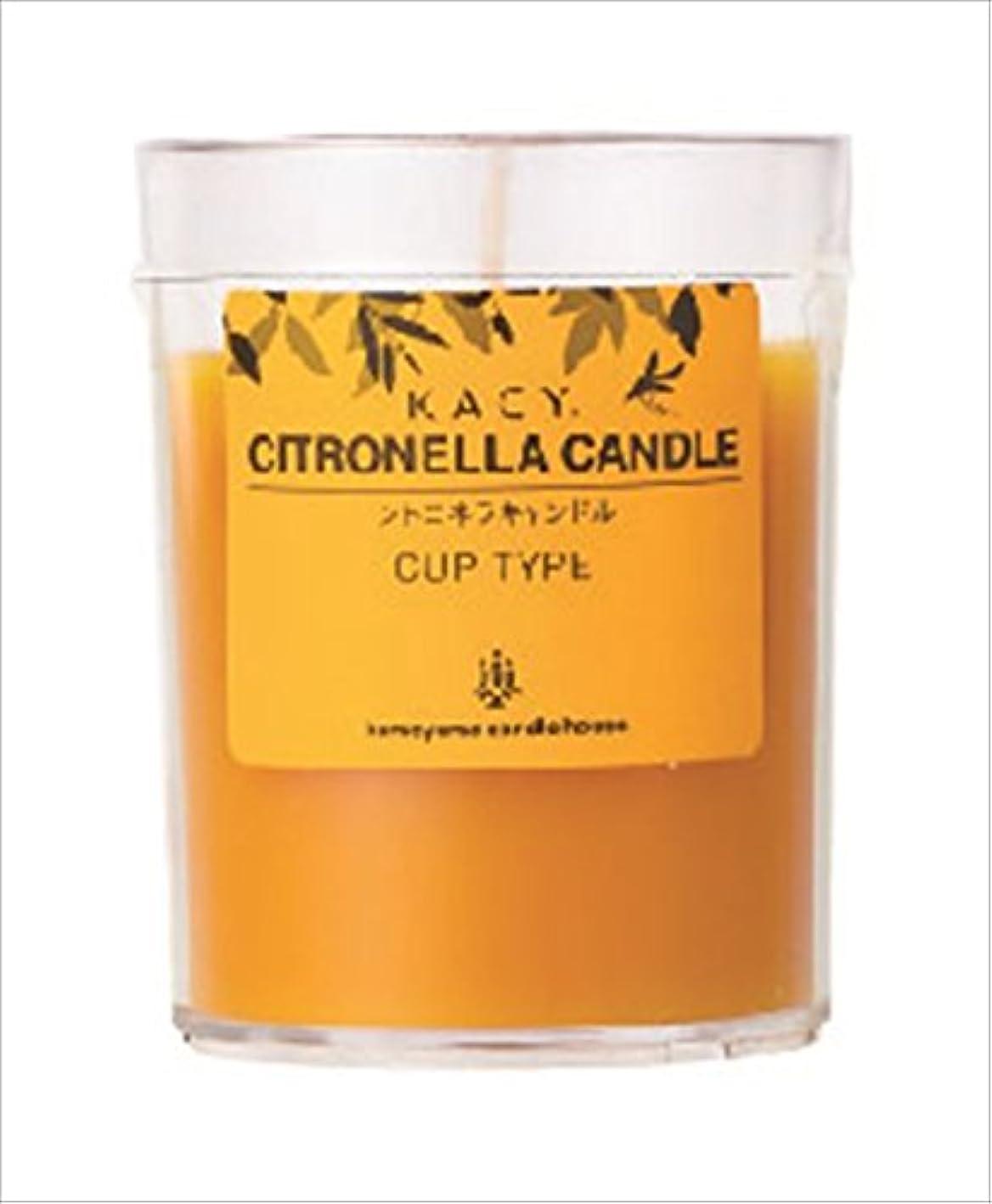 気絶させるパン屋美的カメヤマキャンドル(kameyama candle) シトロネラカップ20時間タイプ A8690500