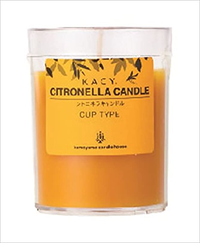 葉を集める倍率弁護士カメヤマキャンドル(kameyama candle) シトロネラカップ20時間タイプ A8690500
