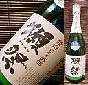 旭酒造 獺祭 (だっさい) 発泡にごり 純米大吟醸50 720ml 山口県