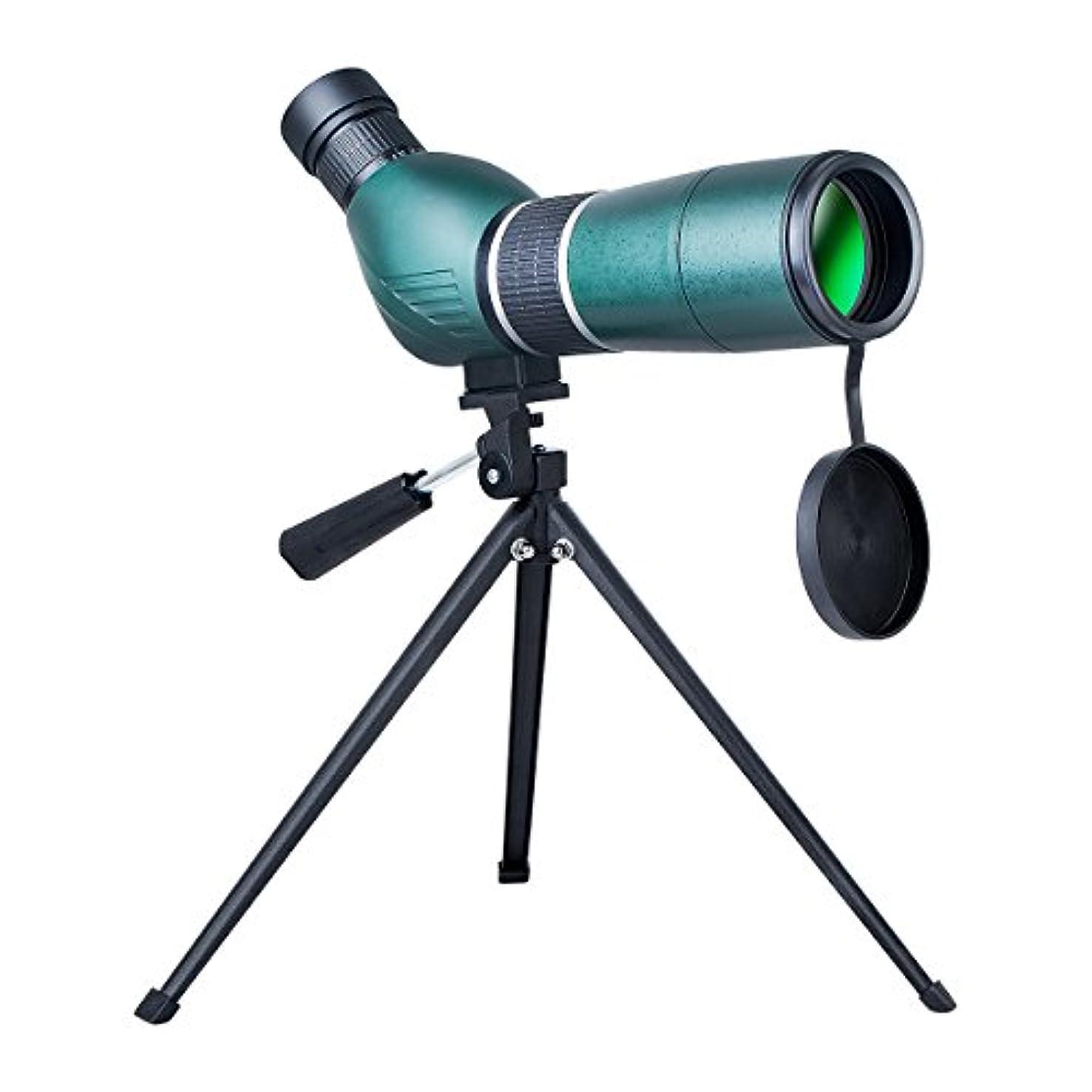 ちょっと待ってキャリア残り単眼鏡 YOUNGDO 16x50高倍率 望遠鏡 BAK4プリズム 超広角 高解像度 防水?曇り止め スマホホルダー めがね対応 アウトドア スポーツ 旅行コンサート用 収納ケース ストラップ付き (グリーン)