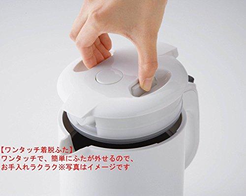 タイガー 魔法瓶 電気 ケトル 600ml ホワイト わく子 PCF-G060-W Tiger