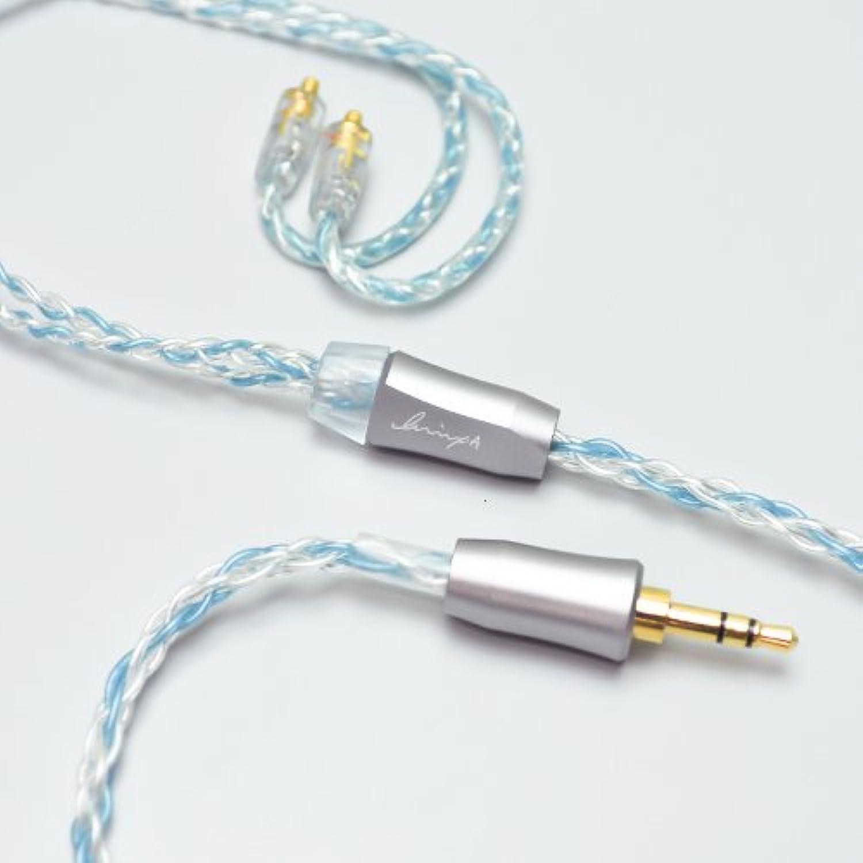 Luminox Audio LNA Booster Blue MMCX-3.5mm
