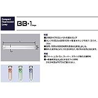 三菱電機 BB1 FPL27EX-N 昼白色 10本セット
