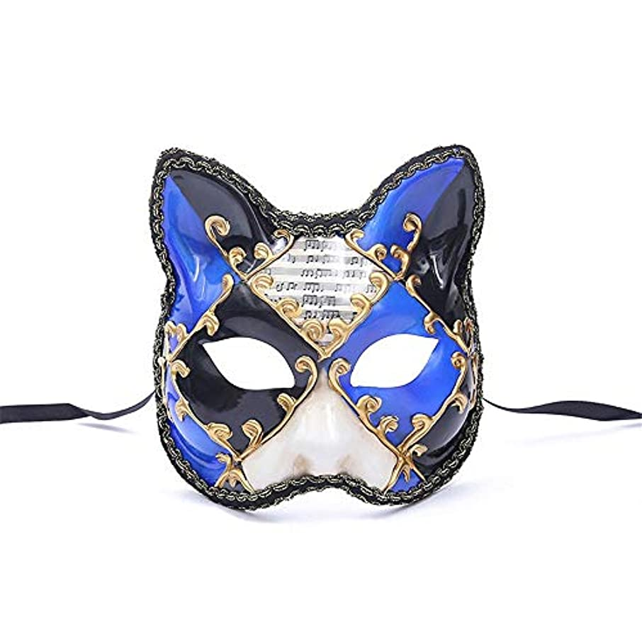 団結するバリア繊維ダンスマスク 大きな猫アンティーク動物レトロコスプレハロウィーン仮装マスクナイトクラブマスク雰囲気フェスティバルマスク ホリデーパーティー用品 (色 : 青, サイズ : 17.5x16cm)