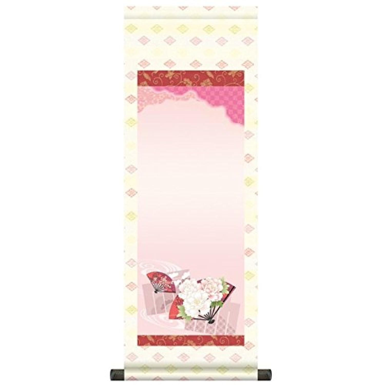 【名前入り掛軸】 [桃の節句] 和風モダンシリーズ 【花扇】 [スタンド付] [小] [TG038-ss]【代引き不可】