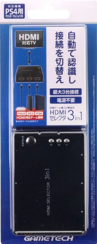 PS4/PS3/HDMI搭載機器用『HDMIセレクタ 3in1』
