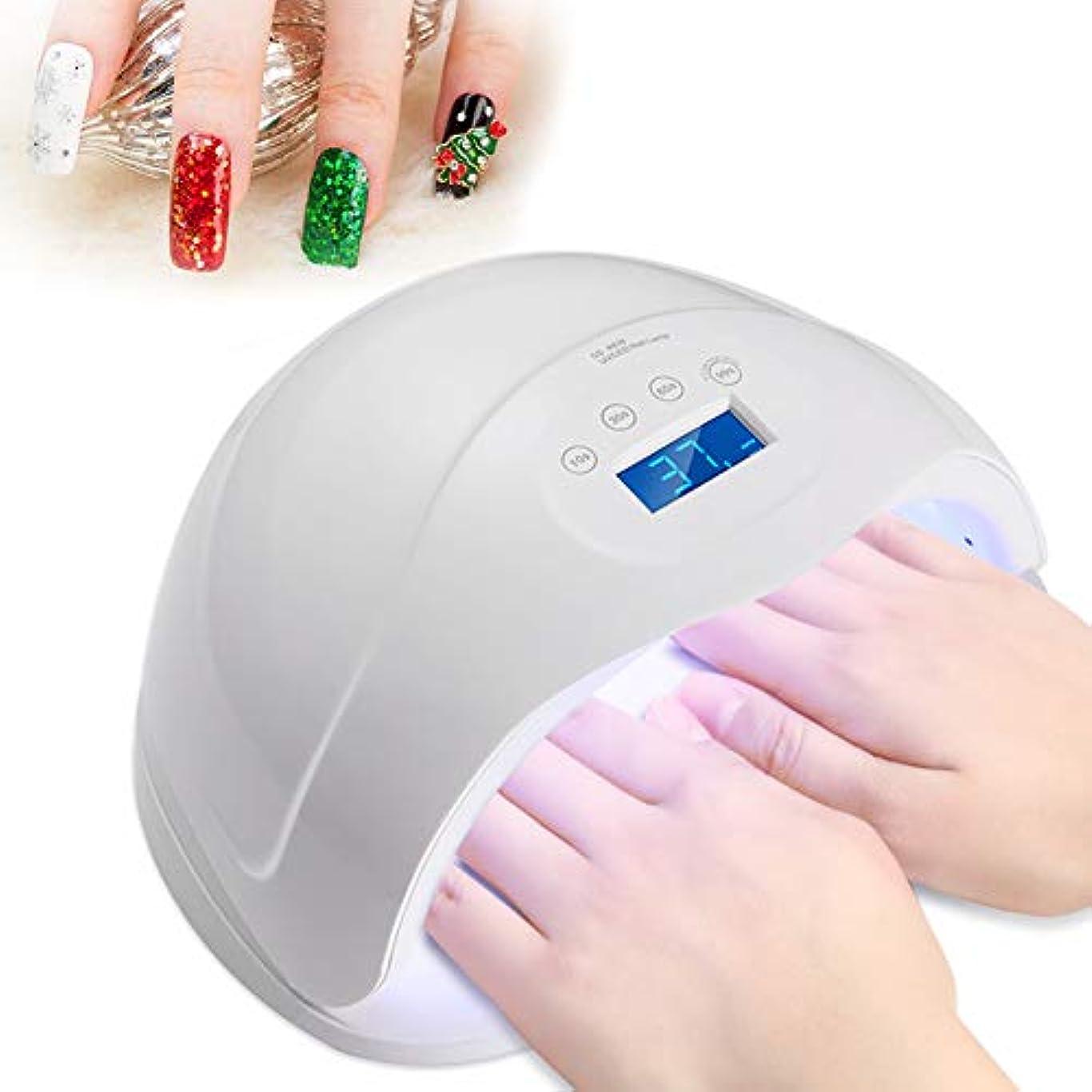 インディカ村朝ネイルジェル用48W LED UVランプ、ネイルポリッシュジェルネイルポリッシュドライヤー光硬化ランプ、インテリジェント自動センサー、サロン品質プロフェッショナルジェルランプ